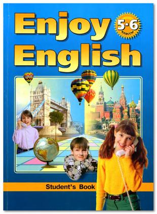 Гдз по английскому учебник биболетова 5 класс.